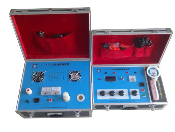 SH-A电缆探伤仪地上