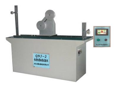 QNJ-2曲挠试验机