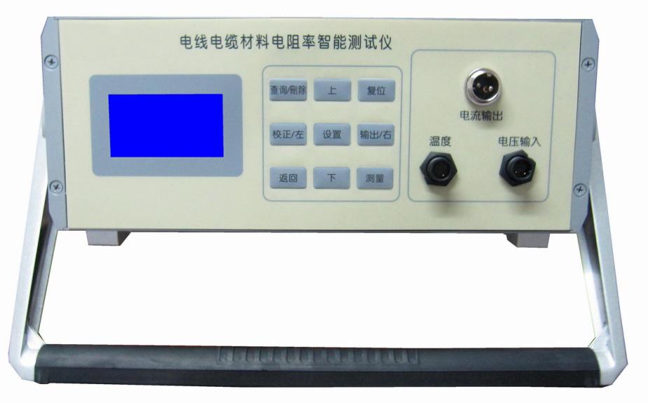 PC36C-2型电线电缆材料电阻率智能测试仪