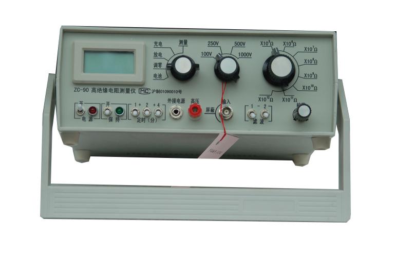 ZC-90系列绝缘电阻测试仪