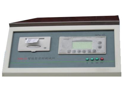 XRM-3智能型密封测试仪