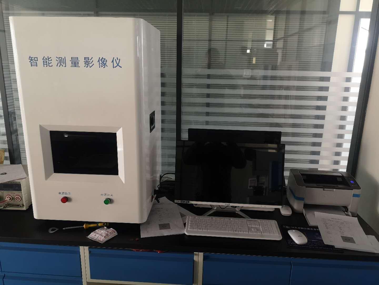 智能影像测量仪
